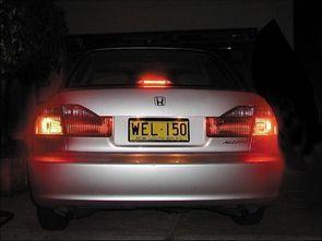 Car  White Led Lamps Circuits