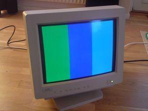 Monitor Test Circuit with atmega88
