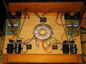 100 watts Hi-Fi Amplifier Circuit MJL21194  MJL21193