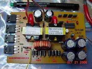 SG3525 EI33 200w-600w ATX DC DC Converters Circuits