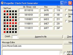 5X7 LED Display Font Generator Program