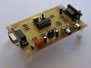 PIC16F84 Microcontroller Video Game Circuit (tetris, pong)
