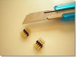 Handmade Simple Motion Sensor Project