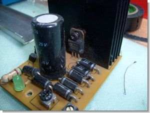 12V 7AH Battery Charging  Circuit Charge Current Limiting