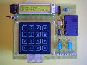 LPC2138 arm microcontroller based check point