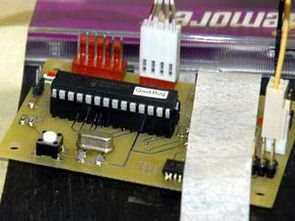 PID Control with PIC18F252 Microcontroller