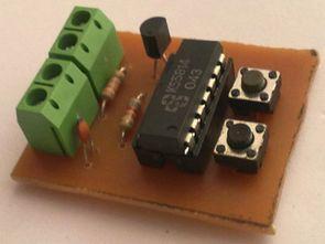 Double Melody Door Bell  Circuit  KS5814