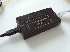AVR ISP USB Programmer Circuit  ATmega8