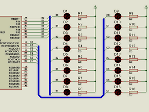 Button control with 16 LEDs Hi Tech C Example
