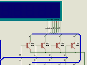 Variable number of display Hi Tech C Example