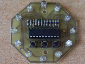 Led Effect Circuit Attiny2313 Multi Function