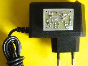 Backup Power Supply Circuit Auto Charger Li-Polymer Li-ion Battery