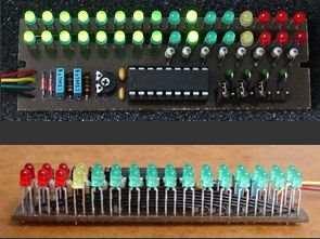 Microcontroller Controlled VU Meter Circuit