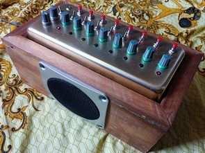 Cmos Oscillator With Music Box Circuit