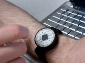 Atmel LED Multi-Function Display ATmega32u4 Watches