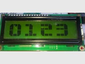Character LCD with Jalv2 Large Font