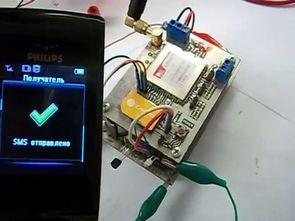 SIM900 Module PCB AVR Applications