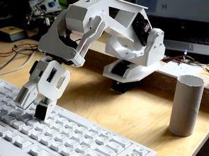 Arduino Uno Robotic Arm Project