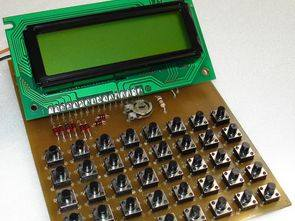 PIC16F873 with LCD Display Calculator Circuit
