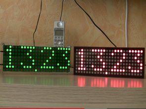 ATmega16 Matrix Led Clock Thermometer Circuit