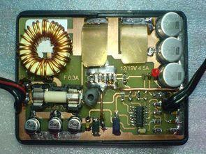 12V to 19V Car DC-DC Step-up UC3843D Converter for Notebook