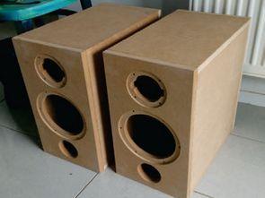 Active Studio Speakers Crossover Class D Amplifier Circuit