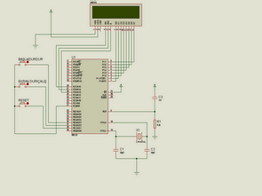 8051 Stopwatch Circuit with  Lcd Display
