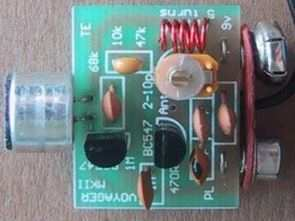 Simple FM Transmitter Circuit 9V 100-150m