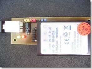 Li-ion Lipo Battery Charger Circuit  MAX1811 USB Powered
