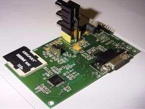ARM LPC2138  microcontroller based digital audio player