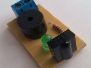 Simple Remote Control Tester