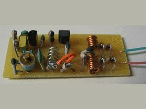 Telephone Transmitter Circuit FM