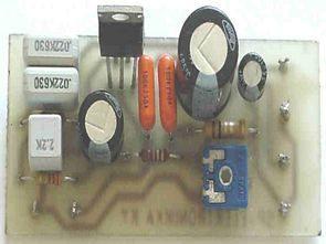 10W Amplifier Circuit TDA2003