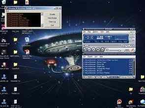 Winamp IR control Circuit VisualBasic PIC16F627 RS232