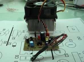 Transistor BD137  is used Temperature Sensor Fan Control Circuit