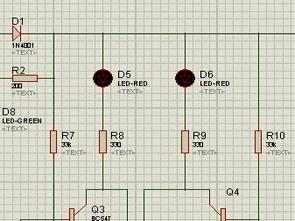 A Design Classic Transistor Flip-Flop Circuit Simulation