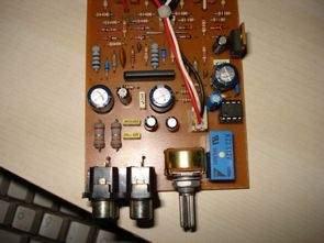 Stereo 100W Amplifier Circuit PAS4100 Prologic Shikhman ...