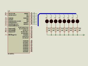 Floating Led Circuit Hi Tech C Example