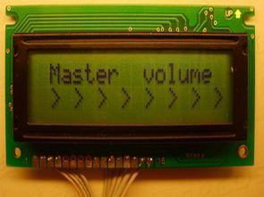 5+1 Audio Control Circuit TDA7448  RC5 Remote Control 16f873 16f876