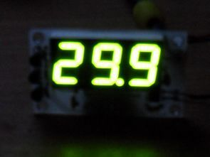 Current Measurement AmMeter Circuit PIC16F84 ACS712