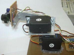 Lpt Port Camera Control via Internet Servo Motor
