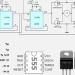 H Bridge 12V 100W  Motor Driver Circuit Project