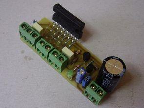 Car Amplifier Circuit TDA8560Q 2X40W