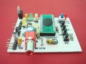 Digital Voice Recorder Circuit 60 120 Seconds