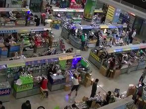 South Korea and China Electronic Markets