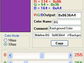 RGB to HEX Converter Program