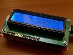 USC LCD  Computer CPU RAM Indicator PIC18F2550