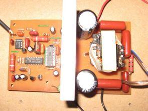 Class D amplifier Circuit  900w IR2110