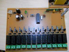 433.92 MHz  RF relay control circuit PIC16F84