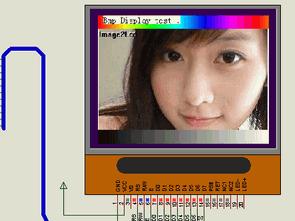 ARM LPC2103 TFT  Sample Application